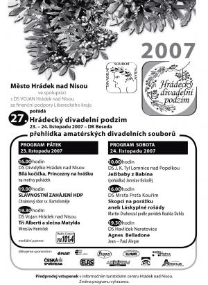 grafika-hdp_plakat